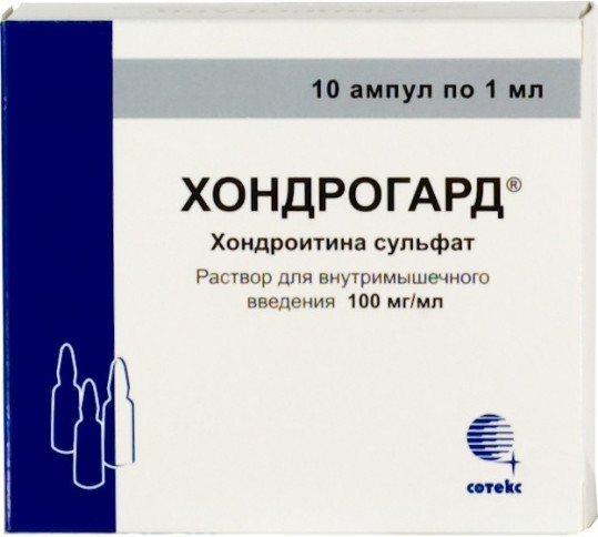 Хондрогард таблетки