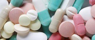 Таблетки от остеопороза
