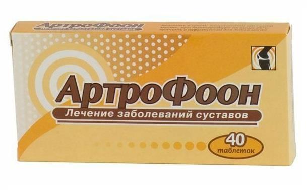 Артрофоон фармакология