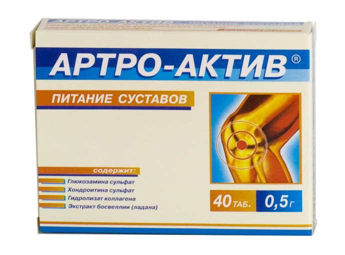 синяя упаковка с препаратом