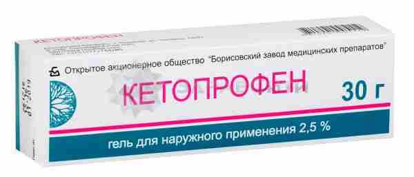 Кетопрофенал