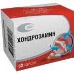 Хонжрозамин