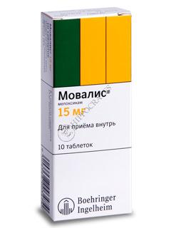 Мовалис (уколы, таблетки, ампулы): инструкция по применению